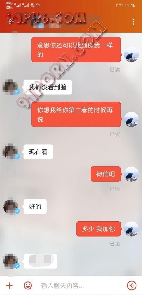 Screenshot_20200916_234643_看图王dafd.jpg